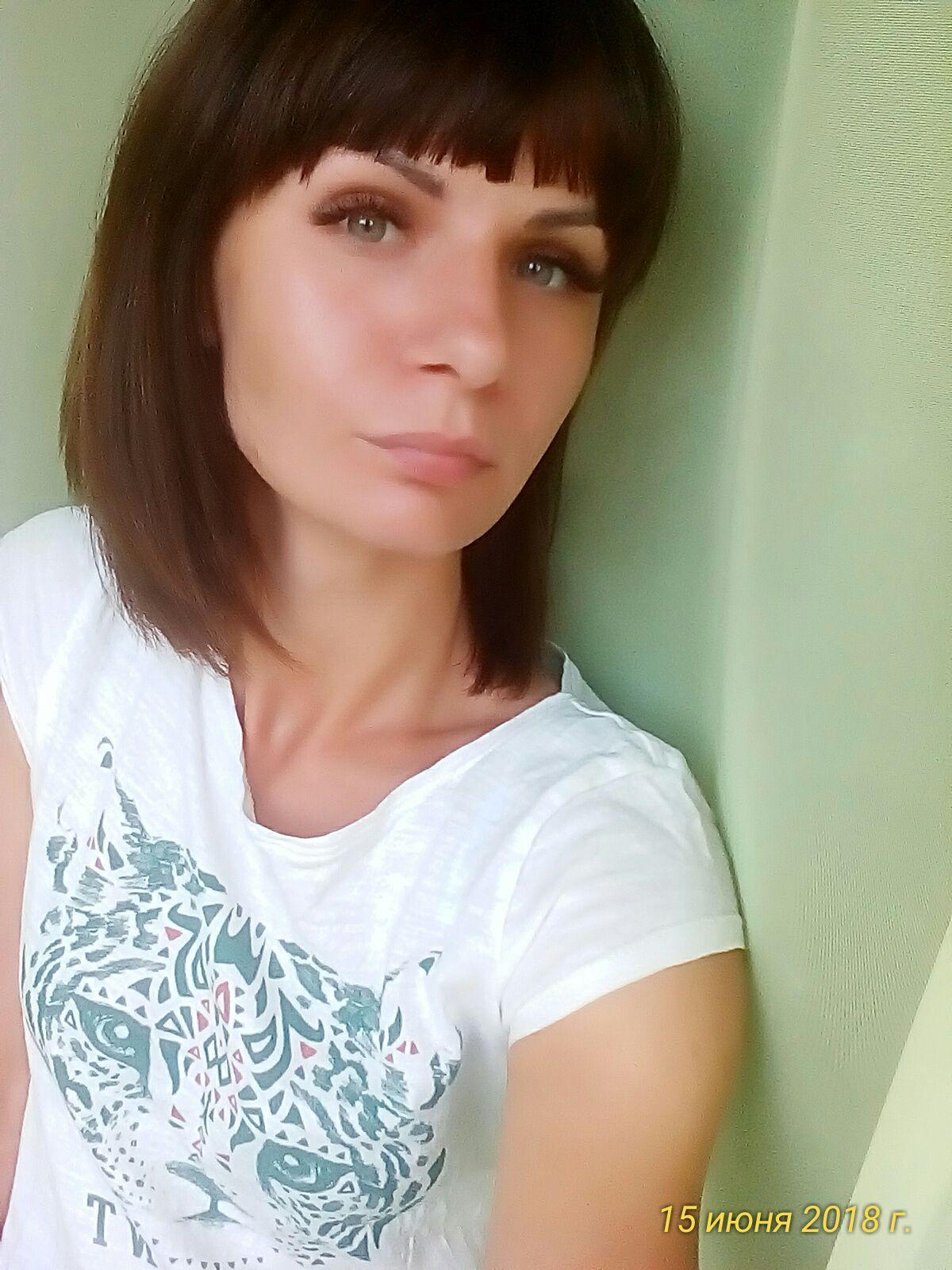 знакомства кристина украина